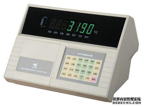 XK3190—DS3Q