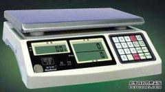 高精度计数电子桌秤
