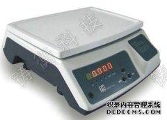 防腐计重电子桌秤