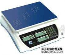 可接PLC控制器计数电子桌秤