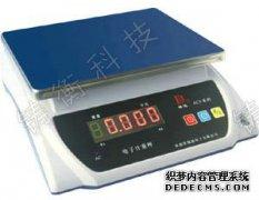 可接PLC控制器功能电子桌秤