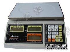 15千克计重电子桌秤