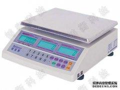 智能化计重电子桌秤