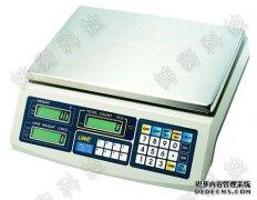 数据累计功能电子桌秤