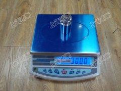 高精度电子计重桌秤1500克