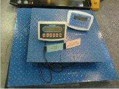 1吨电子小地磅生产厂家